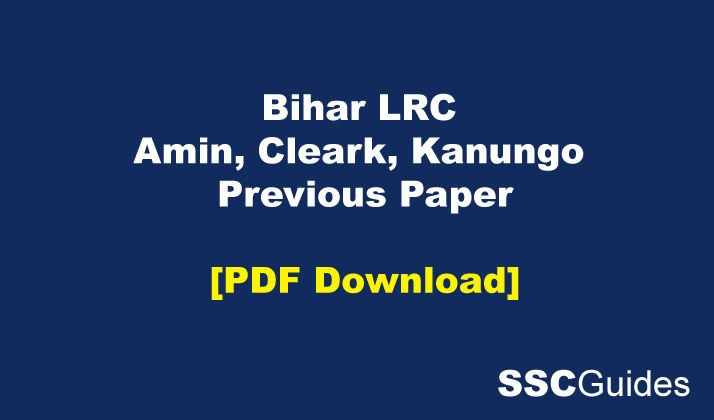 Bihar LRC Amin, Cleark, Kanungo Previous Paper PDF