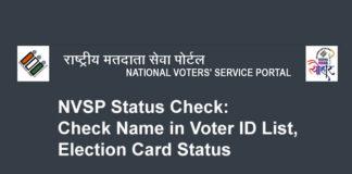 nvsp status check in hindi