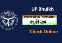 UP Bhulekh Online
