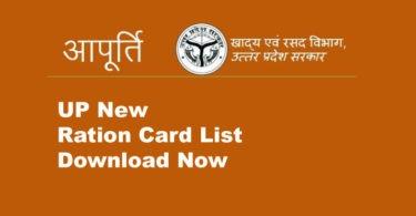 Up Ration Card List Download