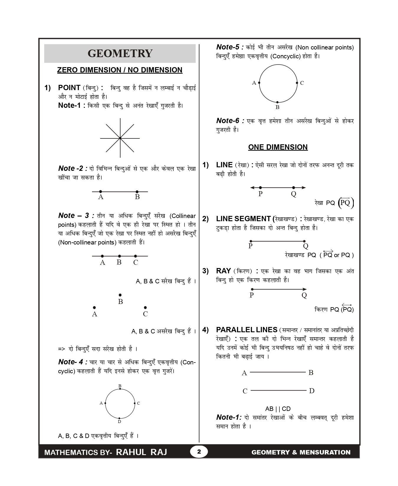 Jee Mains 2020 Formula Booklet pdf Free download - Adarsh ...