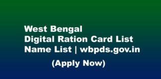 digital ration card list west bengal