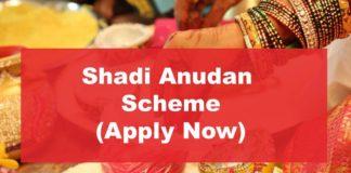 Shadi Anudan Scheme