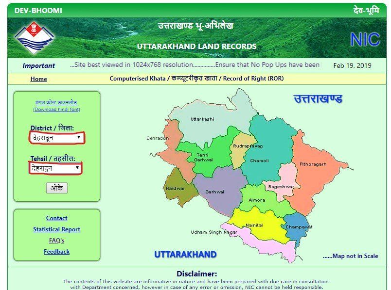 Select respective district and tehsil