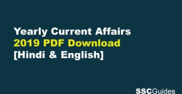 Yearly Current Affairs 2019 PDF in English, Download Here