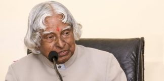 APJ Abdul Kalam Essay in Hindi