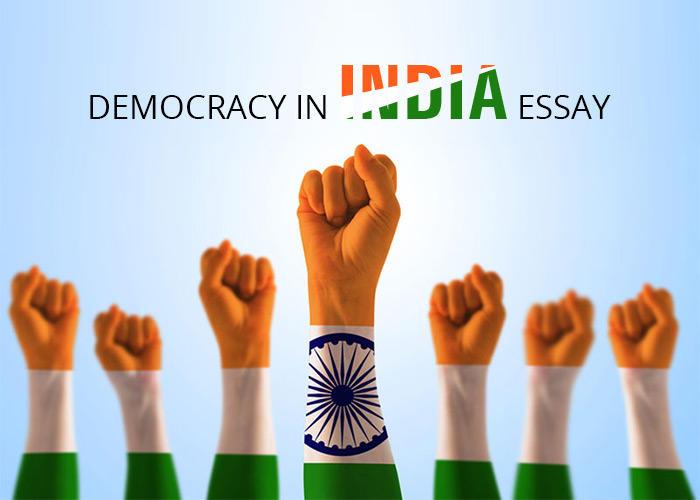 Essay on Democracy in Hindi