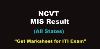 NCVT MIS Result