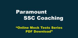 Paramount Test Series PDF