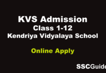 KVS Admission form