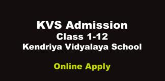 KVS Admission form