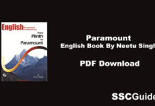 Paramount English Book By Neetu Singh