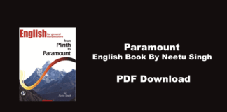 Paramount English Book By Neetu Singh