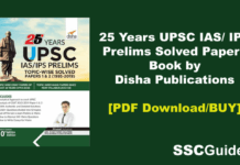 25 Years UPSC IAS/ IPS Prelims Topic-Wise Solved Papers 1 & 2 PDF